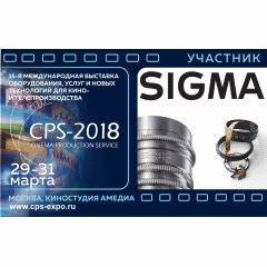 Sigma_онлайнтрейд_mini
