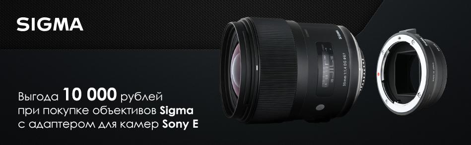 Sigma_949x293px